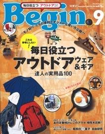 sam_20160716 Begin P1